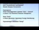 Всё золото мира (2005) 3-4 серия ФИНАЛ