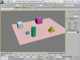 3D_Studio_Max_2012_4. Выделение и копирование
