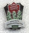 Личный фотоальбом Михаила Каретникова