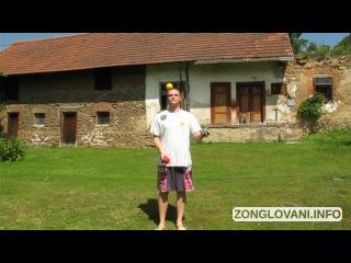 Жонглирование 3 мя шарами Прием на загривок