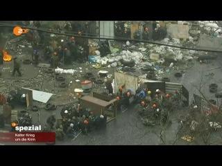 Maidan: Rätselraten um tödliche Schüsse (ZDF spezial 6.03.2014 19:20)
