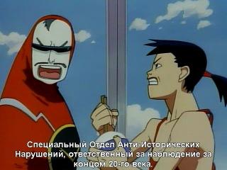 Gosenzo-sama Banbanzai! Эпизод 2
