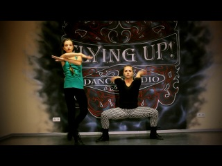 Приглашение на DanceUA Party от FlyingUP