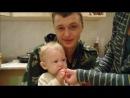 Мой малыыш))