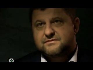 Розыск Наталья Лукеичева Александр Самойленко и Андрей Железный