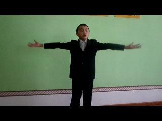 Баймаҡ районы Муллаҡай мәктәбенең 6 сы синыф уҡыусыһы Йәғәфәров Ғиззәт