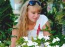 Личный фотоальбом Александры Малыгиной