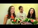 Поздравление для Евгении и Дмитрия Таганский ЗАГСа