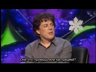 B Series Episode 12 Birth - Christmas Special (rus sub) (Rich Hall, Phill Jupitus, Mark Steel)