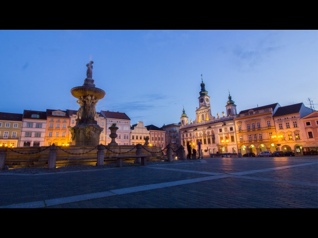 City of Ceske Budejovice