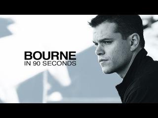 "Jason Bourne - Featurette: ""Bourne In 90 Seconds"" (HD)"