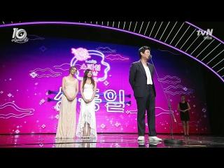 """[award] mc a pink (eunji) × girl's day (haeri) special acting award (161oo9 tvn """"tvn1o awards"""")"""