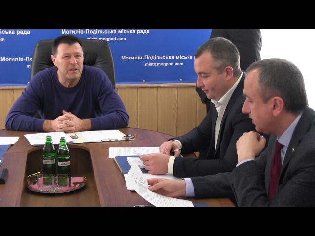 Засідання виконавчого комітету Могилів Подільський
