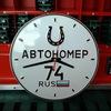 Изготовление дубликатов гос номеров в Челябинске