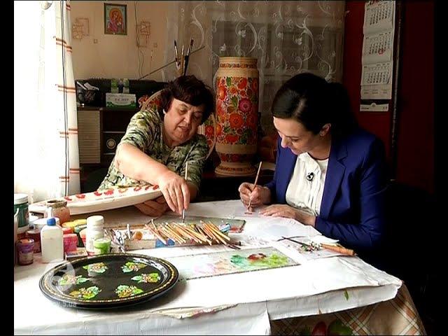 Петриківський розпис історія та сучасність В кабінетах 13 08 16