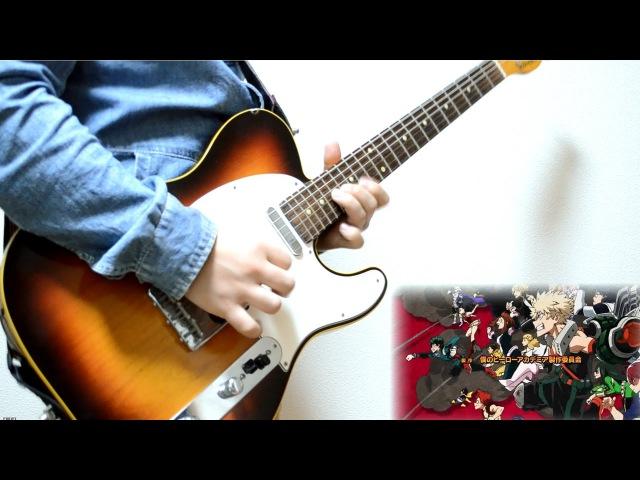 Boku no Hero Academia season 2 OP Peace Sign Guitar Cover 僕のヒーローアカデミア 2期 ピースサイン 弾いてみ