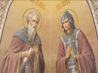 Житие преподобных Кирилла и Марии, Радонежских и Хотьковских чудотворцев