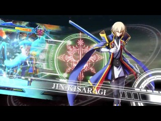 BlazBlue: Chrono Phantasma - Debut Japanese Trailer - Arcades