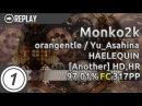 Monko2k orangentle Yu Asahina HAELEQUIN Extended ver Another HD HR FC 97 01% 317pp 2