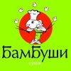 Anna Bambushina