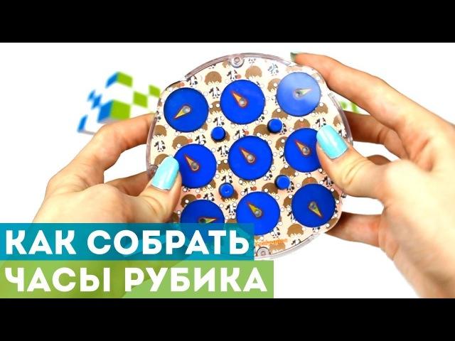 Как собрать Часы Рубика Самая простая обучалка по Rubiks Clock!