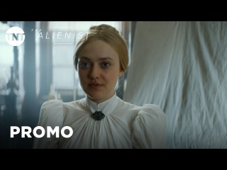 The Alienist: Capable - SEASON 1 [MONDAYS] | TNT