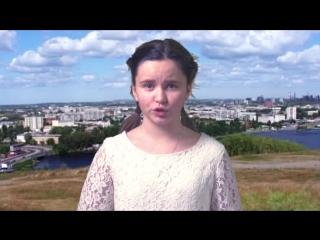 «хотят ли русские войны» это клип, который создан детской студией «зазеркалье» городского дворца детского и юношеского творчес
