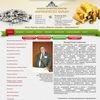 ПриоритетGOLD Кредитно-брокерское агентство