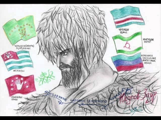 Асланбек Идрисов Салам алейкум Северный Кавказ смотреть онлайн без регистрации