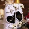 Свадебные аксессуары Новосибирск