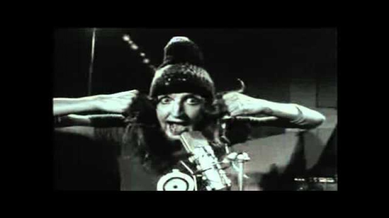 Gong I Never Glid Before Live 1973