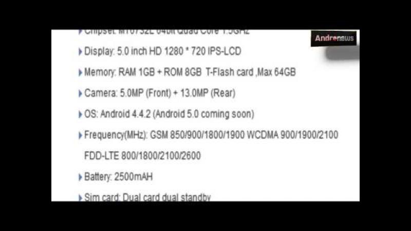 Landvo L600S и Landvo L600 Pro - новые уменьшенные копии на Huawei Mate 7 в Light News