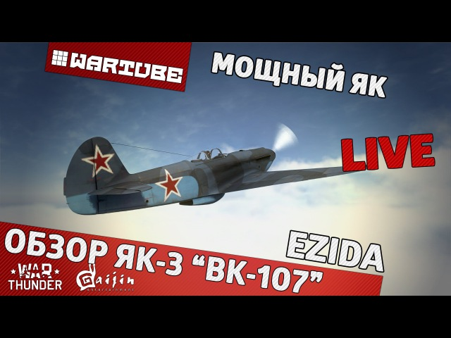 Игра танки 1990 for world of tanks blitz
