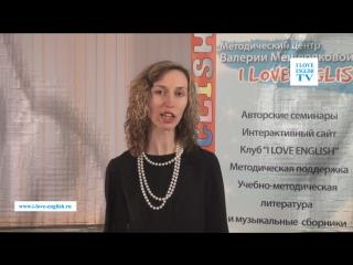 Елена Чурзина тренер разговорного курса по немецкому