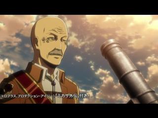 11 серия 1 сезонRAWОригинал(TVRip-720p) - Shingeki no Kyojin/Attack on Titan/Атака титанов
