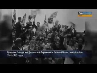Первое празднование Дня Победы. 9 мая 1945 года