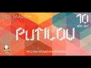 15 марта, Саша Путилов в Dance Studio Atom / Day-OFF 10
