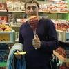 Alexander Martyushev