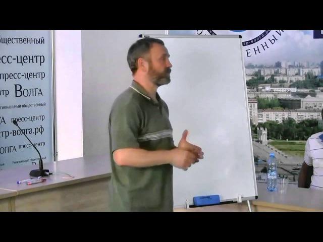 Сергей ДАНИЛОВ - Жгонка, ударные техники, важность кручения, МЕРКАБА, работа с ТОР