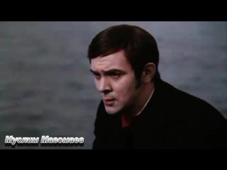 Муслим Магомаев - Синяя вечность (О море, море) | 1969 год | клип Official Video HD (магамаев)