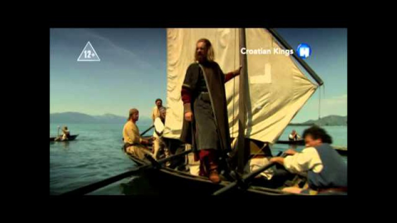Короли Хорватии трейлер