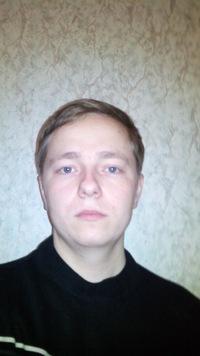 Аралин Антон