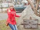 Anna Efremova фотография #18