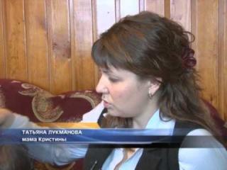 Кристина Султанахметова ждет помощи