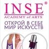 Академия искусств INSE: танцы,фитнес,вокал,театр