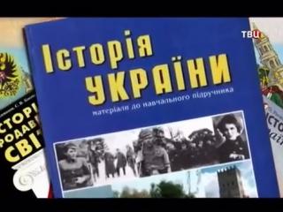 Древние укры выкопали Чёрное море или как на Украине сочиняют историю
