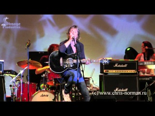 Chris Norman & Band. Crossover Tour 2015. New, Live and Rare. Part 2
