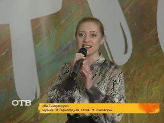 """""""Вагончик тронется"""" и другие любимые мелодии Микаэла Таривердиева ()"""