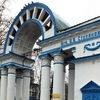 Парк Степанова ИВАНОВО
