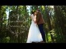 Natallya Igar Wedding Day